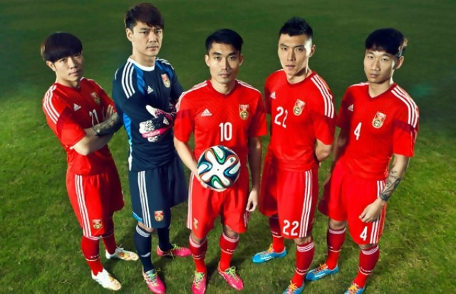 timnas china piala asia 2015
